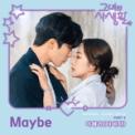 Free Download Lee Hae Ri Maybe Mp3