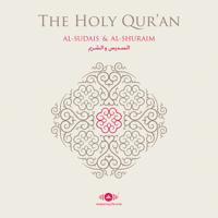 Yasin - Chapter 36 (Verse 1 - Verse 29) Shaykh Abdulrahman Al-Sudais & Shaykh Saud Al-Shuraim MP3
