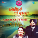 Free Download Surinder Kaur Akhiyaan Ch Toon Vasda Mp3