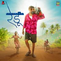 Dewak Kalji Re Ajay Gogavle MP3
