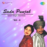 Mitra Main Khand Bangi Amar Singh Chamkila & Amarjyot MP3