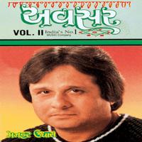 Manav Na Thai Shakyo Manhar Udhas MP3