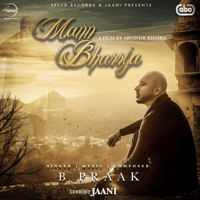 Mann Bharrya B. Praak MP3