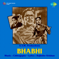 Free Download Chitragupta Bhabhi (Original Motion Picture Soundtrack) Mp3