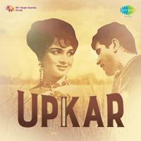 Mere Desh Ki Dharti Mahendra Kapoor MP3