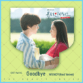 Free Download WENDY Goodbye Mp3