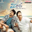 Free Download Anurag Kulkarni & Anjana Sowmya Vaaru Veeru Mp3