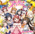 Free Download Nijikgasaki High School Idol Club TOKIMEKI Runners Mp3