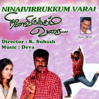 Kathadikkuthu Kathadikkuthu Deva, Sabesh & Krishna Raj MP3