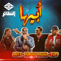 Abeeha Daffy, Hammoud Naser & Flipp MP3