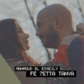 Free Download Mahmoud El Esseily Fe Hetta Tanya Mp3
