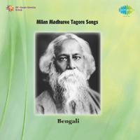 Gopan Kathati Rabe Na Gopane Sumitra Sen MP3