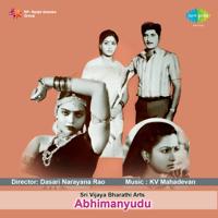 Aakesi Pappesi P. Susheela & S. P. Balasubrahmanyam