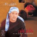 Free Download Hisham Abbas Habiby Dah Mp3