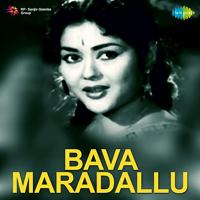 Mukkoti Devathalu Ghantasala MP3