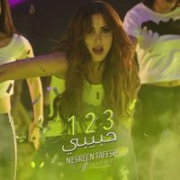 1 2 3 Habebi Nesreen Tafesh MP3