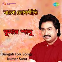 Guru Na Bhoji Muin Kumar Sanu
