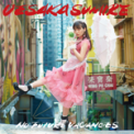 Free Download Sumire Uesaka Pop Team Epic Mp3