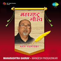Shabdavachun Kalale Sare Jitendra Abhisheki song