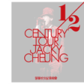 Free Download Jacky Cheung True Love Expression (Live) Mp3