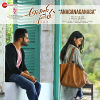 Thaman S. & Armaan Malik Anaganaganaga (From