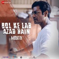 Bol Ke Lab Azad Hain (From