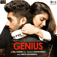 Dil Meri Na Sune (Reprise) Atif Aslam & Payal Dev MP3