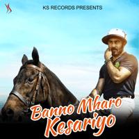 Banno Mharo Kesariyo (feat. Roje Khan) Anupriya Lakhawat MP3