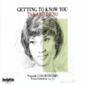 Free Download Takako Ueno & Tsuyoshi Yamamoto Trio It Never Entered My Mind Mp3