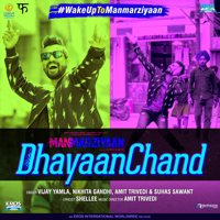 Dhayaanchand (From