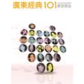 Free Download Faye Wong 容易受傷的女人 Mp3
