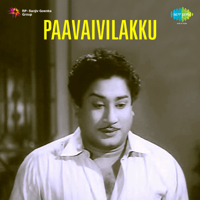 Kaviyamaa C. S. Jayaraman & P. Susheela