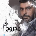 Free Download Adam Majrouh Mp3
