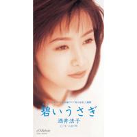 Aoi Usagi Noriko Sakai MP3