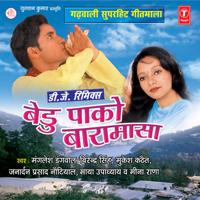 Bedu Pako Baramasa Manglesh Dangwal, Mukesh Kathait, Janardan Prasad Nautiyal, Birender Singh, Maya Upadhyay & Meena Rana MP3