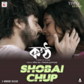 Free Download Prasen & Sahana Bajpaie Shobai Chup (From