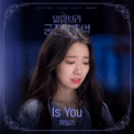 Free Download Ailee Is You Mp3