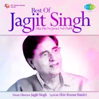 Tappe Jagjit Singh & Chitra Singh