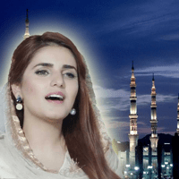 Qasida Burda Saharif Momina Mustehsan