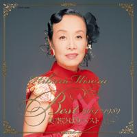 Yawara Hibari Misora MP3