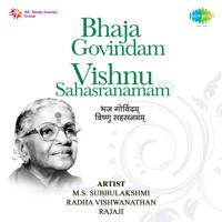 Vishnu Sahasranamam, Pt. 1 M. S. Subbulakshmi