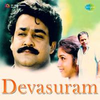 Medaponn Chitra & M. G. Sreekumar MP3