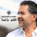 Free Download Ragheb Alama Elli Baana Mp3