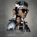 Free Download Vincent Wong Insight (Theme from TV Drama
