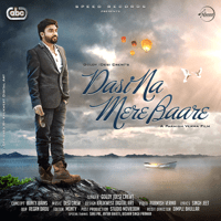 Dasi Na Mere Baare Goldy Desi Crew MP3