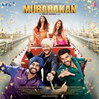 Hawa Hawa Mika Singh & Prakriti Kakar MP3