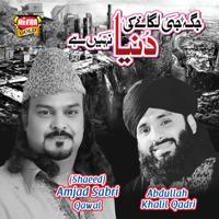 Jagah Ji Laganay Amjad Sabri & Abdullah Khalil