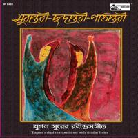 Basante Ki Sudhu Prabuddha Raha song