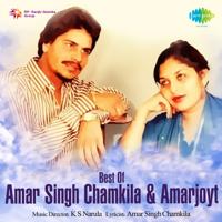 Main Kurhian De Naal Jandi Si Amar Singh Chamkila & Amarjoyt