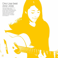 Appassionata Lisa Ono MP3